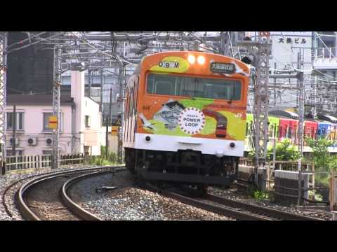大阪環状線103系「OSAKA POWER LOOP」 Osaka Loop Line