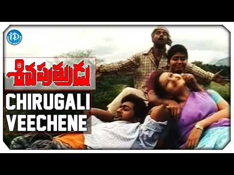 Siva Putrudu Movie Songs - Chirugali Veechane Video Song | Vikram | Suriya || Laila || Sangeetha