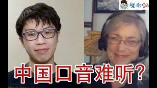 看看外国人对中国学生的英语是怎么评价的吧? 我的微博:陈瀚Siri 微信...