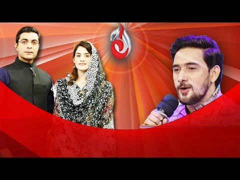 Baraan e Rahmat on Aaj Entertainment - Iftar Transmission - Part 4 - 24th June  - 28th Ramzan