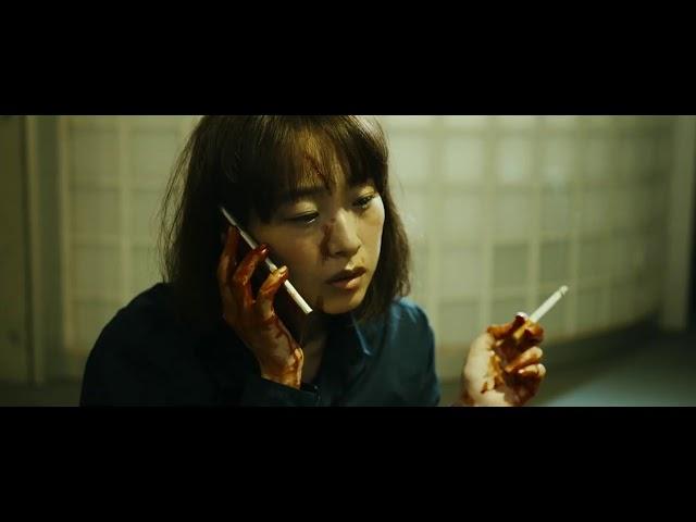 狂った純愛…『岬の兄妹』片山慎三監督の短編『そこにいた男』予告編