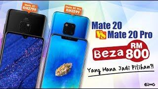 Huawei Mate 20 & Mate 20 Pro - Beza RM800, Mana Jadi Pilihan Anda?