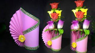Flower vase decoration ideas // Flower vase making with paper // Flower vase making