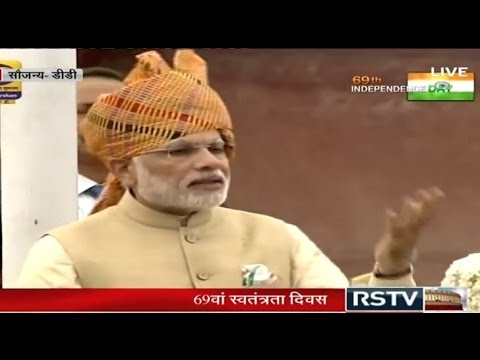 PM Narendra Modi's Independence Day Speech | August 15, 2015