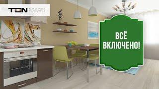 Рекламный ролик ЖК