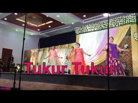 Tukur tukur | Dilwale Movie | Cousin's Reception Dance