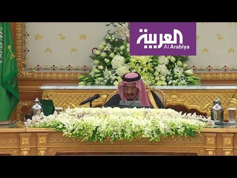 كلمة الملك سلمان بعد إقرار ميزانية السعودية 2020  - نشر قبل 2 ساعة