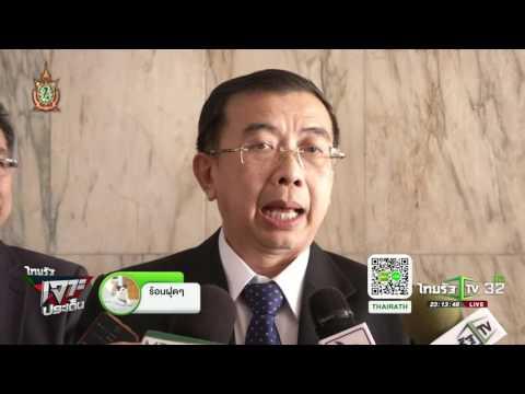 สตง. เตรียมฟันผู้ว่าฯ กทม.    15-06-59   ไทยรัฐเจาะประเด็น   ThairathTV