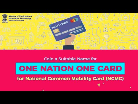 NCMC DEBIT PLUS CARD | STATE BANK OF INDIA