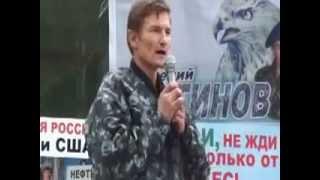 Планы НАТО - захват России через революцию