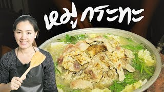 Grill pork, sauce, soup,Thai Cooking Classes, Easy cooking |  krua Pitpilai