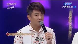 2017.09.20  蔡佳麟~最好聽的歌--行船人的愛.回鄉