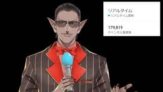 【18万人になるまで】無言耐久【にじさんじ/グウェル・オス・ガール】
