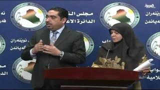 مجلس النواب العراقي يستجوب وزير الخارجية الجعفري الأسبوع الق
