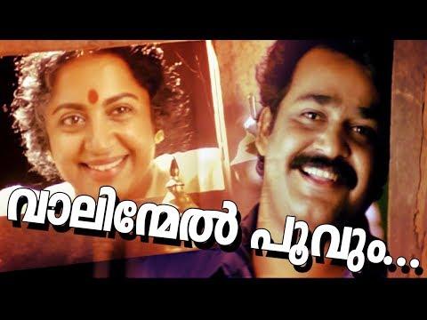 Vaalinmel Poovum Lyrics - Pavithram Malayalam Movie Songs Lyrics