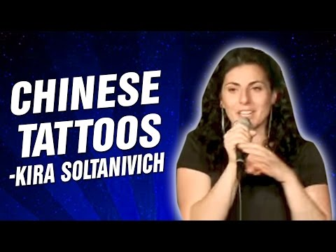 Kira Soltanivich: Chinese Tattoos (Stand Up Comedy)