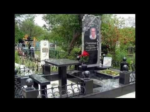 видео: Памятники из гранита Коростышев, Киев. Изготовление.