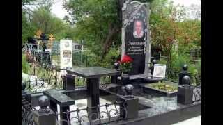 Памятники из гранита Коростышев, Киев. Изготовление.(, 2013-11-08T10:59:36.000Z)