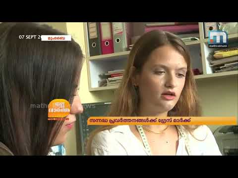 Foreign students set an example by helping out in slums | Mathrubhumi News