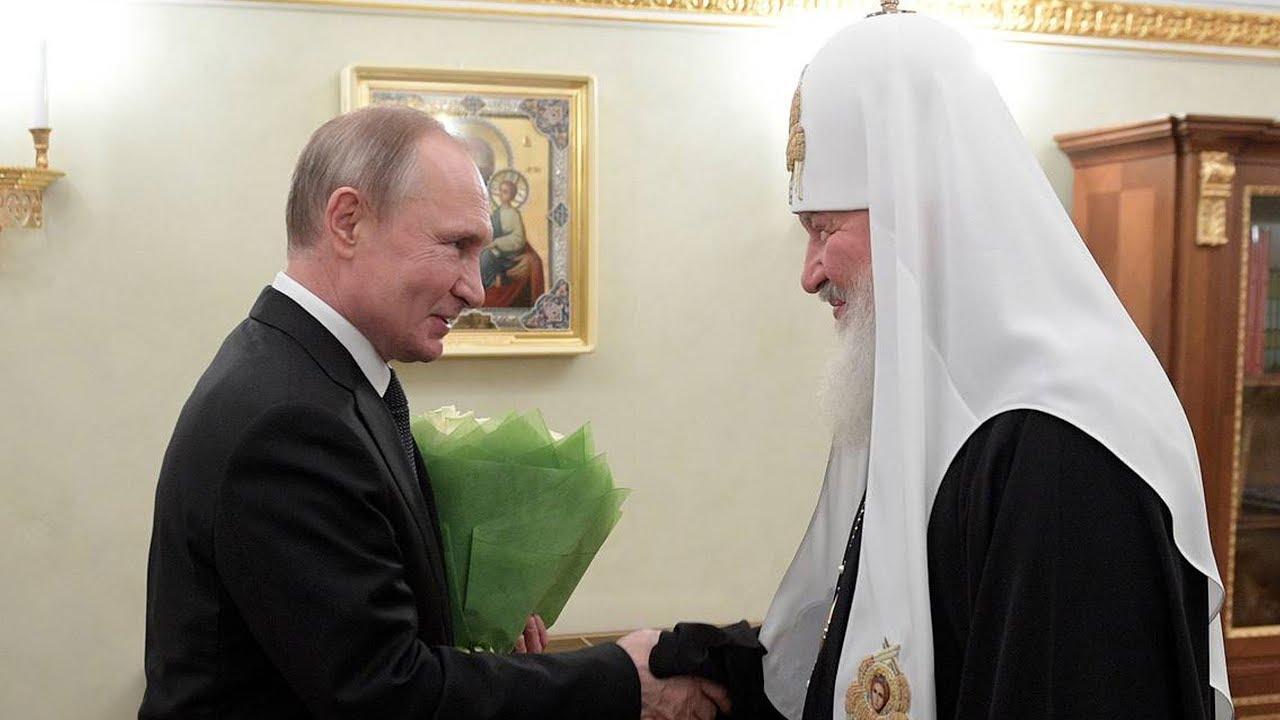 Поздравить патриарха кирилла с днем интронизации