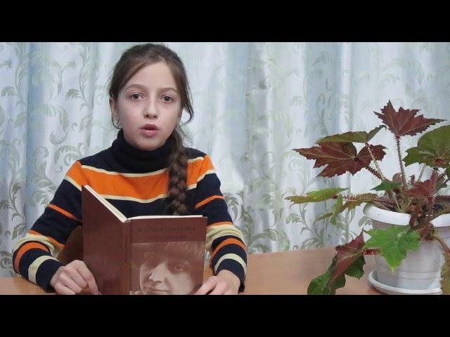 Изображение предпросмотра прочтения – ЯнаСизова читает произведение «Бабушке» М.И.Цветаевой
