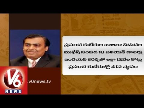Mukesh Ambani is India's Richest Man: World's Richest Billionaires List