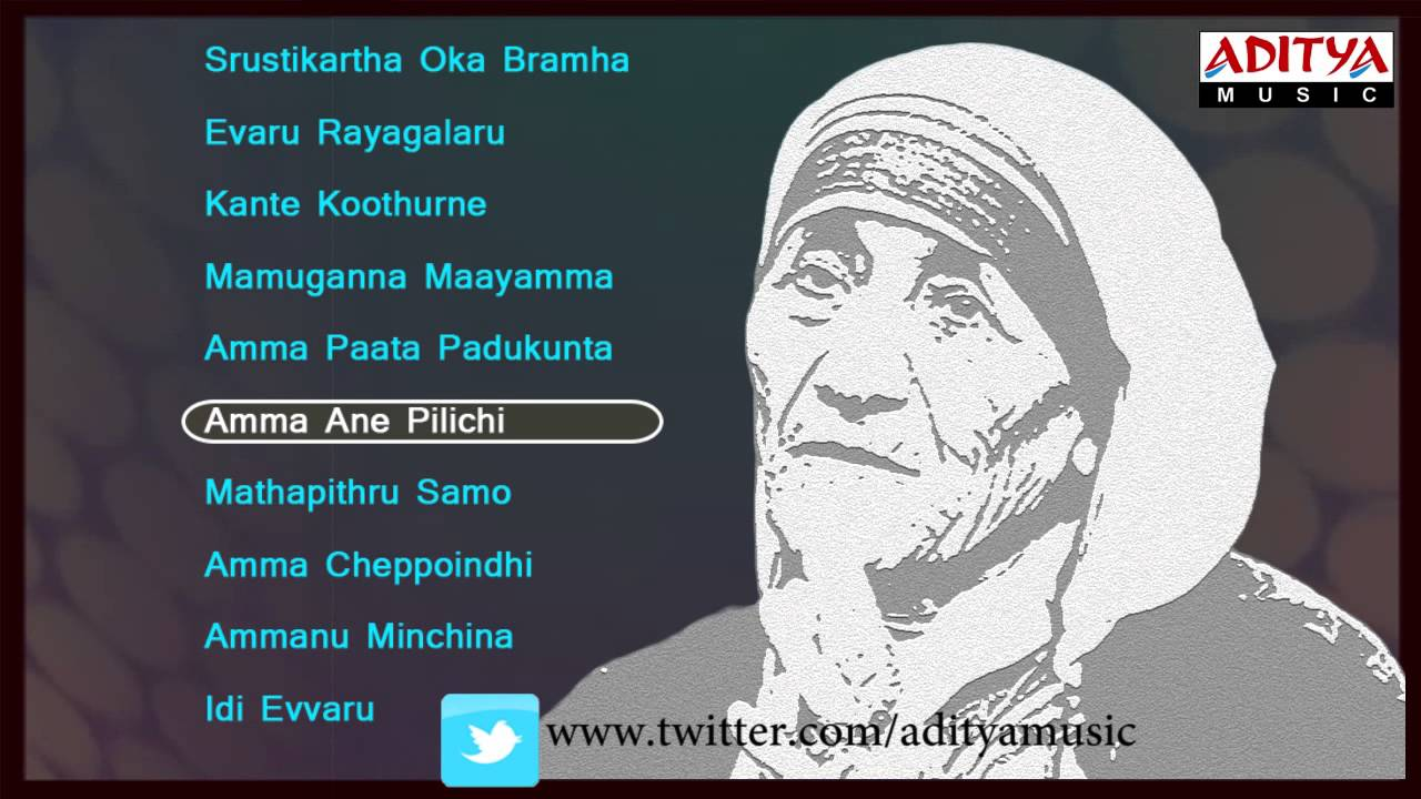 Womens Day Special Songs Happy Womens Day Telugu Songs