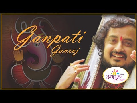 ganapati-ganaraj---bhajan-video