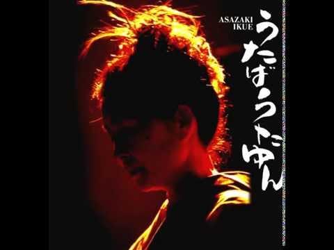 Ikue Asazaki -Obokuri-Eeumi