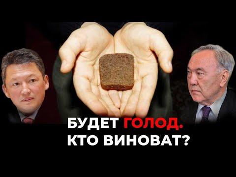 БУДЕТ ГОЛОД, КТО