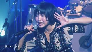 植田真梨恵 LIVE TOUR UTAUTAU vol.3