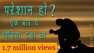 best motivational quotes in hindi Inspirational quotes Best motivational video by mahendra dogney