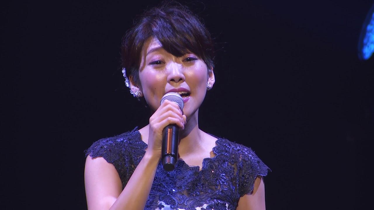 森山愛子 結婚