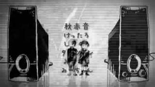 Repeat youtube video 【合唱】 ローリンガール / Rolling Girl - Nico Nico Chorus