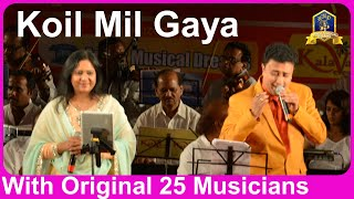 Cover images Koi Mil Gaya I KKHH I 90's Hindi Songs I Shahrukh I Kajol I Rani I Udit Narayan I Alka Yagnik