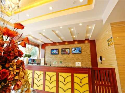 GreenTree Inn AnHui AnQing TaiHu East RenMin Road Cultural Expo Park Express Hotel - Anqing - China