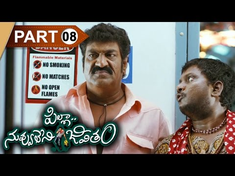 Pilla Nuvvu Leni Jeevitam Telugu Full Movie || Sai Dharam Tej, Regina Cassandra || Part 8