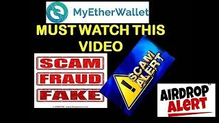 Airdrop Scam Alert || Myetherwallet Phishing Website || Stole Your Token || Email Scam With Proof