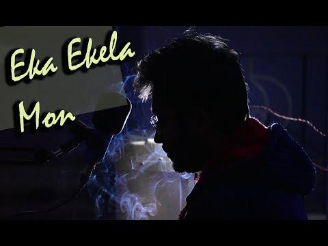 Eka Ekela Mon   Chirodini Tumi Je Amar 2   Arijit Singh   Cover by Rox