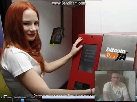 Купить Bitcoin в Москве - Bitcoin