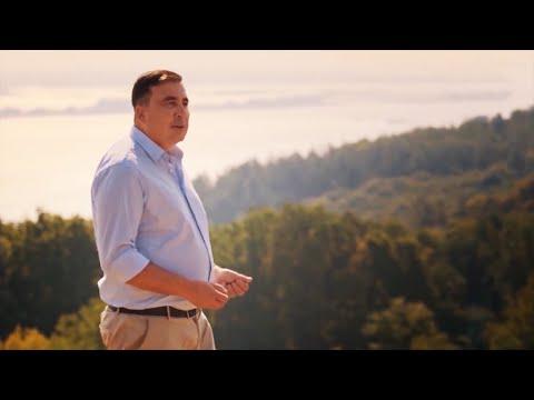 Михаил Саакашвили возвращается в Грузию
