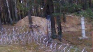 Российско украинская граница