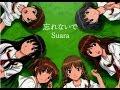 忘れないで - Suara (Full Ver.) SVP