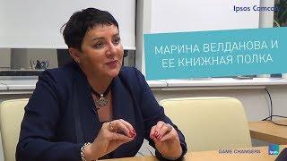 Марина Велданова: ''За месяц в INSEAD я отправила домой 60 кг бизнес-книг''