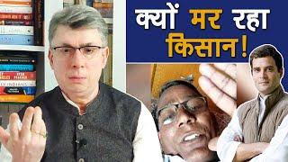 Rahul adamant on giving up Congress  presidentship | The NewsBaaz | Prabhat Shunglu | Ep 104