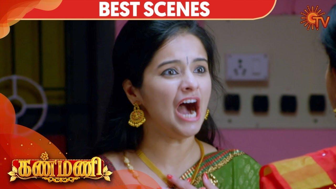 Kanmani - Best Scene   4 August 2020   Sun TV Serial   Tamil Serial