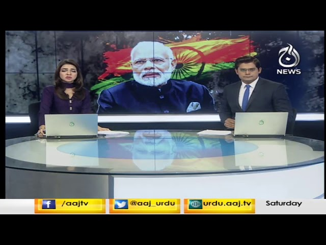 Headlines 9 PM  | 23 February 2019 | Aaj News