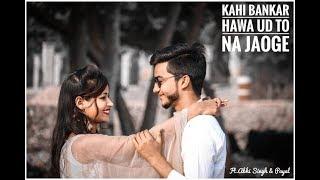 Gambar cover Ban kar hawa | Sad romantic song | new song 2019 | S Pawan