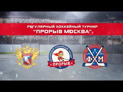 Победа Vs Young Wolves