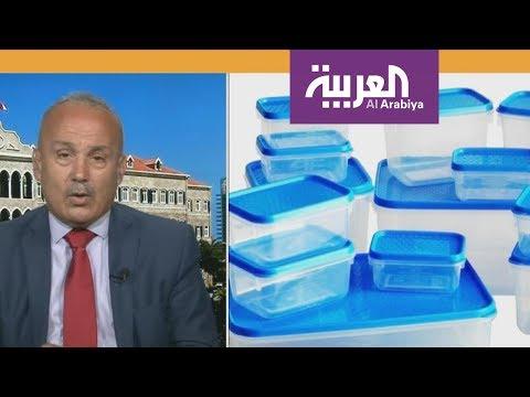 صباح العربية | خطر لن تتخيله من عبوات المياه  - 13:21-2018 / 6 / 19